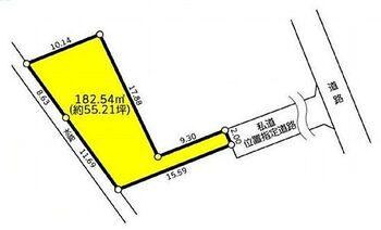南足柄市和田河原 有効宅地面積:約49.59坪!