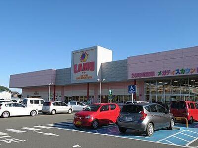 ロワイヤルガーデンズ加納原田II スーパーラ・ムー姫路花田店まで840m
