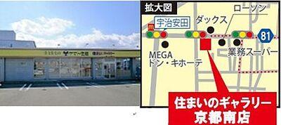 京都府木津川市南加茂台1丁目 売土地 店舗案内図