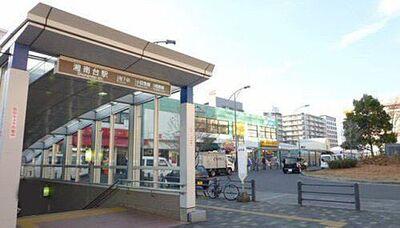 湘南台駅(小田急 江ノ島線)まで1238m