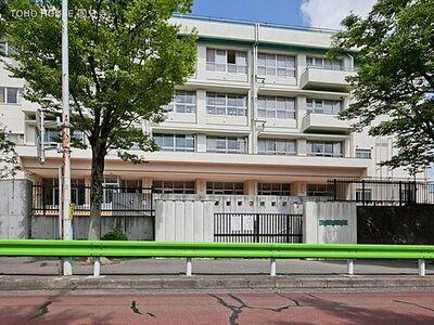 日野市立七生緑小学校 距離200m