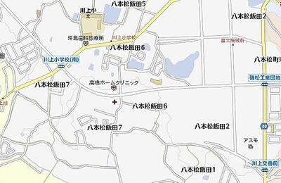 八本松飯田7丁目