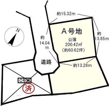西田中町A号地