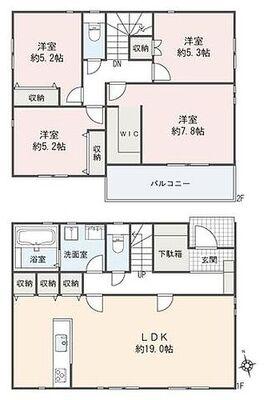 中原区井田2丁目 土地