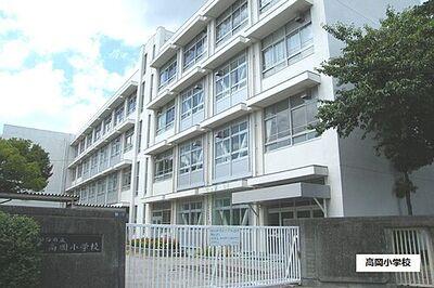 姫路市神子岡前2丁目 高岡小学校 1340m