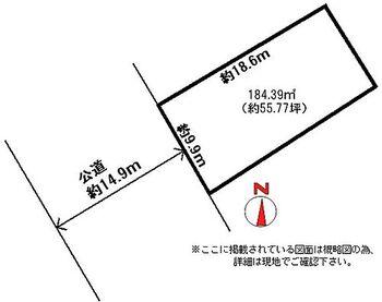 塩釜市尾島町 売地 地型図