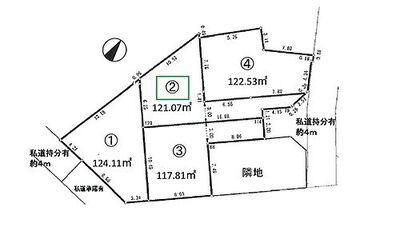 甘沼 建築条件付き 2区画 全4区画 建物はフリープランです