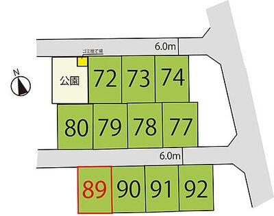 ご提供価格を大幅に見直しました東根市大字蟹沢 区画89