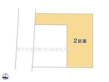 座間市相武台1丁目 建築条件付き売地 NO.2 区画図