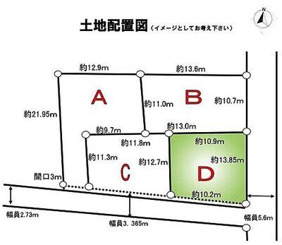 野田市桜台 売地 全4区画-D区画 区画図