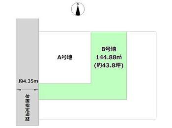 宝塚市末成町売土地B区画