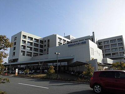独立行政法人労働者健康安全機構和歌山ろうさい病院まで634m