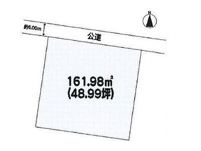 平塚市長持 敷地面積は約48坪あります。