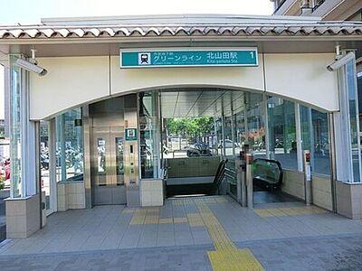 東有馬 土地 宅地2 周辺環境:駅 1520m 北山田駅 北山田駅まで徒歩19分です