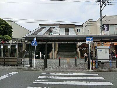 JR淵野辺駅 距離約3100m
