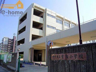 神戸市西区伊川谷町有瀬町潤和 売土地 小学校神戸市立有瀬小学校まで2223m
