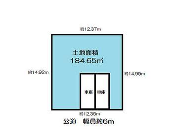 須磨区 多井畑東町 売土地 更地 土地価格2180万円 土地面積184.65平米