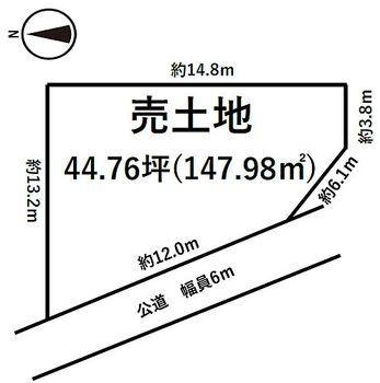 袖ケ浦市横田 売土地