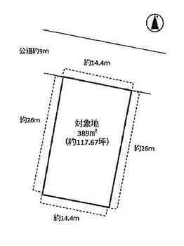 前橋市高花台2丁目 建築条件無し売地 区画図です。