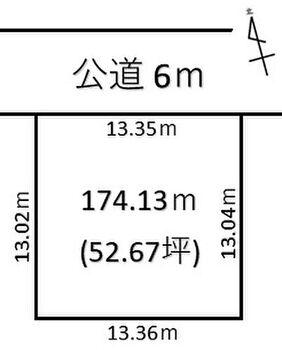 熊谷市中央三丁目 1580万 土地
