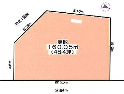 堺市北区東上野芝町2丁 売土地