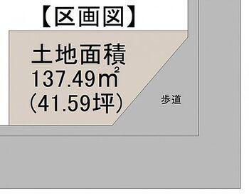 藤倉2丁目 土地