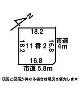男鹿市船越字八郎谷地 土地 配置図