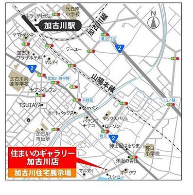 加古川町稲屋 加古川住宅展示場はこちらになります。
