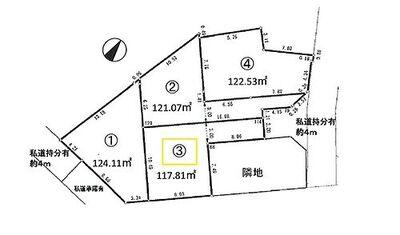 甘沼 建築条件付き 3区画 全4区画 建物はフリープランです