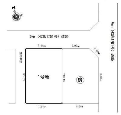 売地 日野市神明3丁目 全2区画 区画図