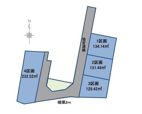 大成町1(越谷レイクタウン駅) 780万円~1880万円