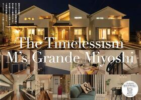 第1期分譲 堂々完成<BR>個性と暮らしやすさを体感するモデルハウス公開中。