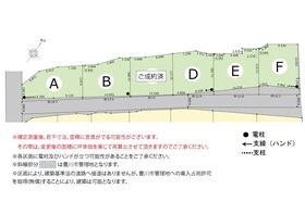 【タイコウハウス】国府高校東区画図