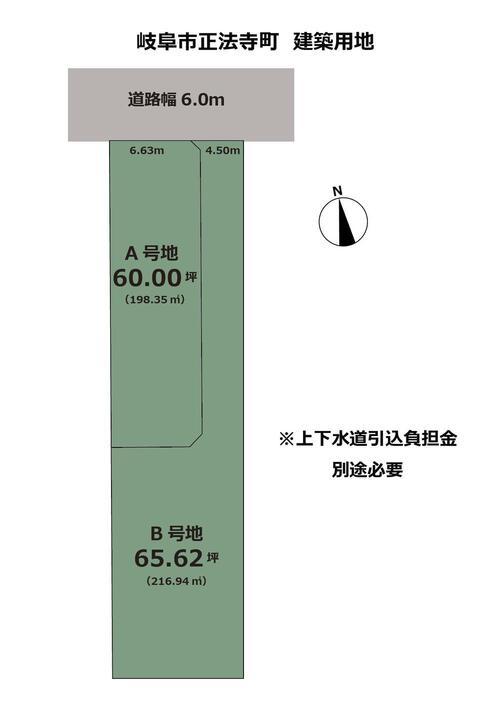 正法寺町(岐南駅) 960万円・984万円