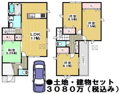 浜寺元町5(浜寺公園駅) 1738万円~2049万円