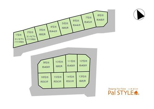 ◆ダイヤタウン高砂駅前 16区画◆【即日ご案内可能です】
