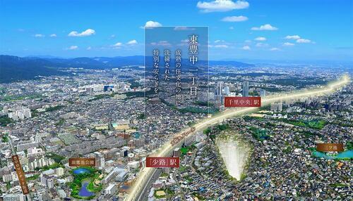 プレジデンスヒルズ東豊中一丁目/予告広告