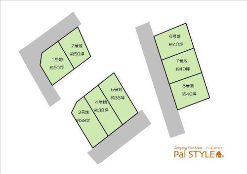 ◆パルタウン高砂市荒井町小松原4丁目 8区画◆【即日ご案内可能です】