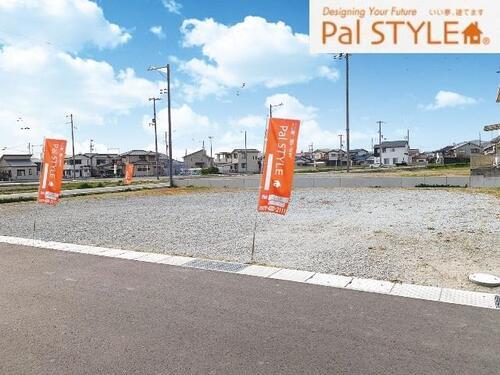 荒井町小松原4(荒井駅) 1366万円~1797万円