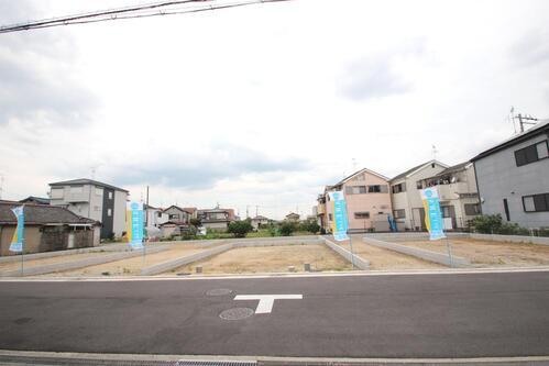 石原町4(初芝駅) 1480万円~1890万円