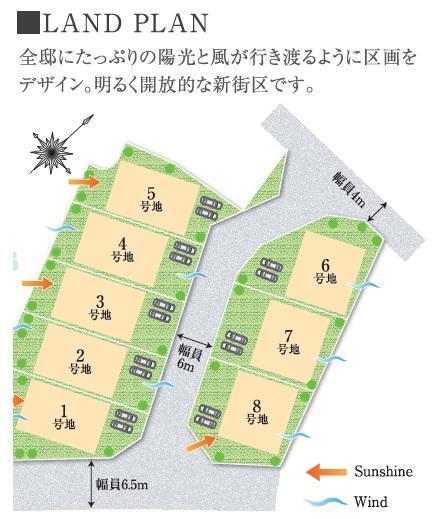 緑に囲まれた寺庄駅徒歩1分のニュータウン「ロハスガーデン寺庄駅前」堂々誕生先着順申し込み開始。全区画自由設計。