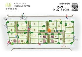 全27区画!緑化整備の整った緑豊かな分譲地です♪