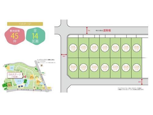 【フジ住宅】貝塚東山13ステージ  プレミアムコンフォート