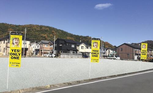 残7区画 ウィンタウン太子町東保Ⅱ(揖保郡太子町東保) 全10区画約48~62坪 自然豊かな立地の開発分譲地です