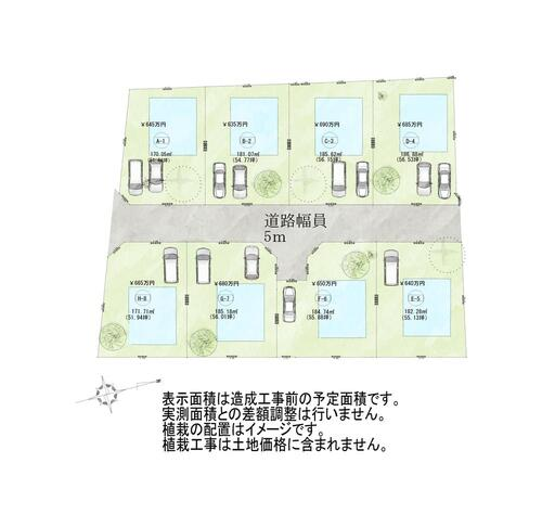 香川町寺井(空港通り駅) 635万円~690万円/予告広告