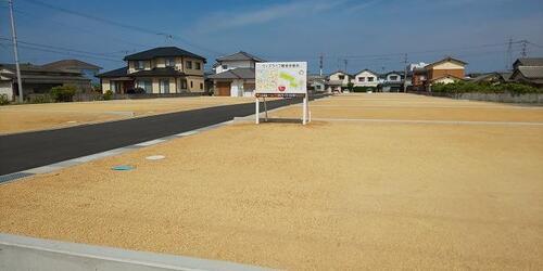 植田町(観音寺駅) 490万2000円~713万5000円