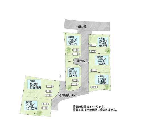 鬼無町佐藤(鬼無駅) 765万円~1155万円/予告広告