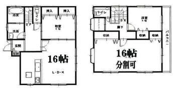 さくら台3 1250万円 1250万円、3LDK、土地面積165.29m<sup>2</sup>、建物面積110.74m<sup>2</sup>