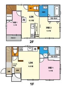 長澤(市川大門駅) 2450万円 2450万円、3LLDDKK、土地面積166m<sup>2</sup>、建物面積84.04m<sup>2</sup>