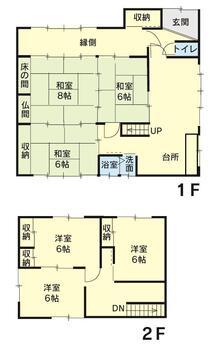 福岡町下老子 348万円 348万円、6DK、土地面積223.02m<sup>2</sup>、建物面積127.34m<sup>2</sup>